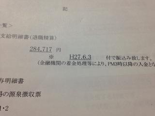 BB1B9B10-A8EE-494D-9E88-D96A1AA1EE4E.jpg